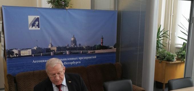 Во время ВКС с Губернатором СПб на Президиуме