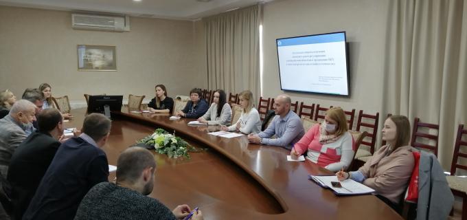Рабочая встреча экологов с предприятий АПП СПб со специалистами Водоканала