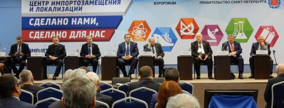 Президиум собоания АПП СПб 14 февраля 2018 года