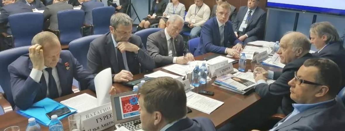 Заседание Комиссии РСПП по ОПК в СПб 18 марта 2020 года