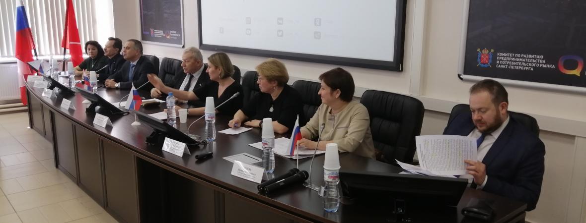 финансовая сессия АПП СПб
