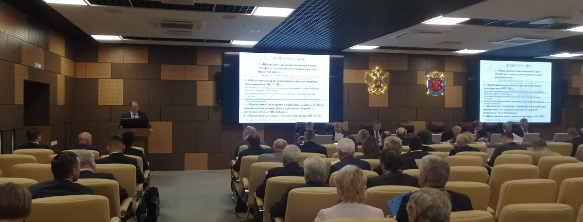 общее собрание АПП СПб Невская ратуша 25.09.19