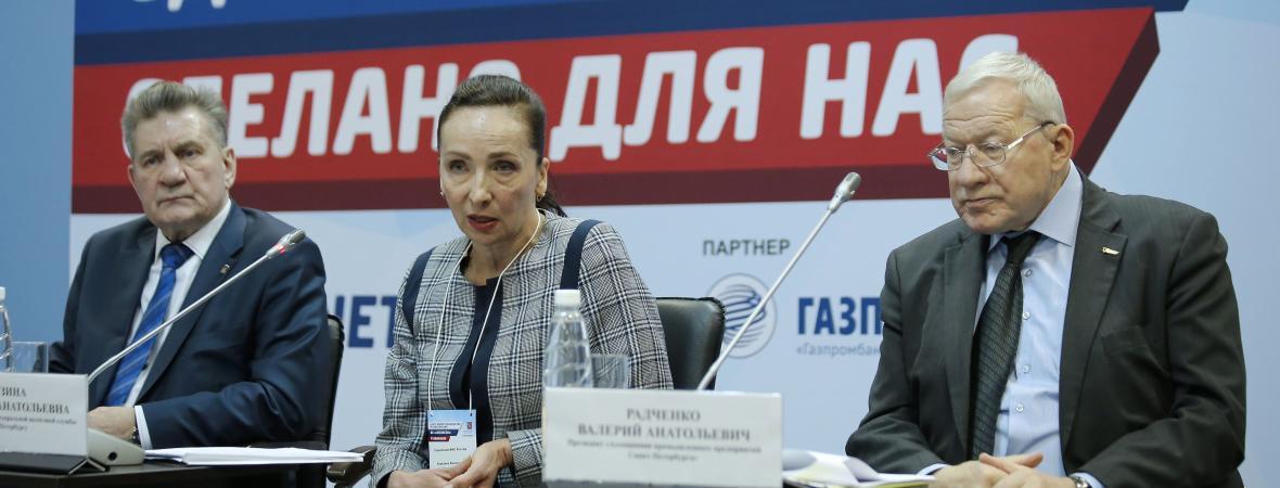 14 марта 2018 Общее собрание АПП СПб совместно с ВА Корязиной