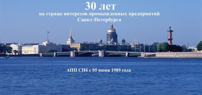 ВРИО Губернатора Санкт-Петербурга Беглов А.Д