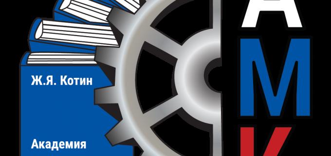 АМК Логотип