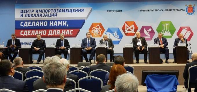 Президиум Общего собрания АПП СПб 14 февраля 2018 года