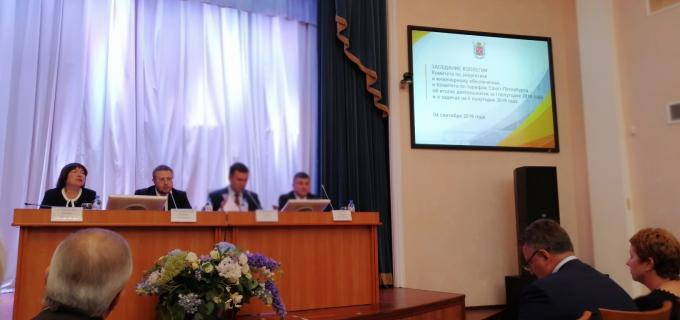 Генеральный директор АПП СПб  Громов А.Л посетил мероприятие