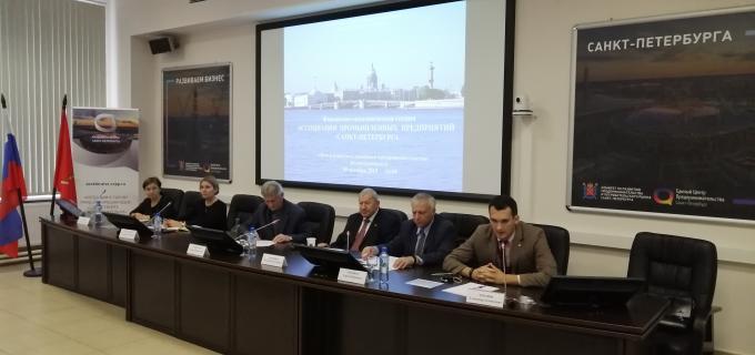 Президиум по Кадастровой оценке