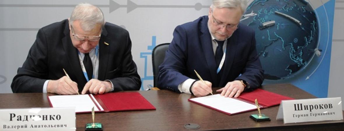 Соглашение между АПП СПб и комитетом по делам Арктики в СПб