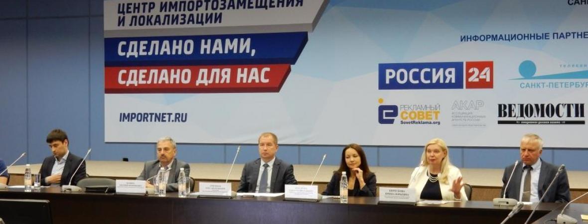 Ассоциация промышленных предприятий Громов Александр Леонидович