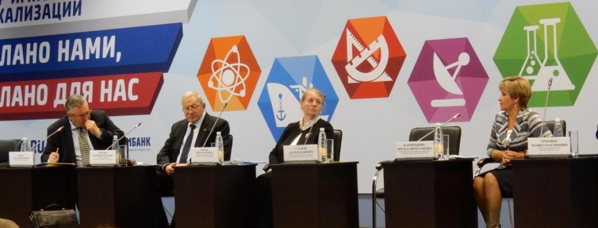 Общее собрание АПП СПб 26 сентября 2018 года.