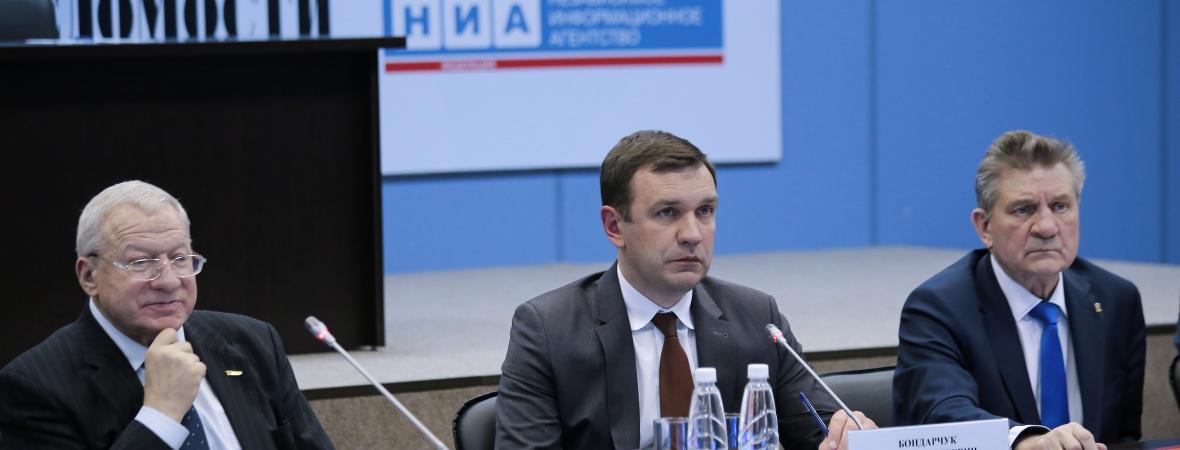 Президиум Радченко ВА, Бондарчук АС,Ивченко БП