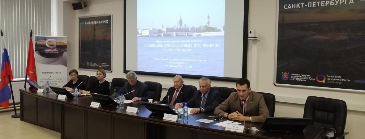 Кадастровая оценка Семинар АПП СПб